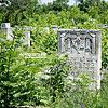Кіркут (єврейський цвинтар)