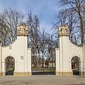 Gates of the Potocki Palace