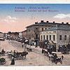 Коломия, площадь Рынок (открытка 1912 г., источник - artkolo.org)