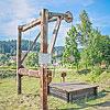 Парк Пантелеймона Цілителя