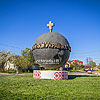 """Памятник """"Глобус Украины"""", г. Яворов"""