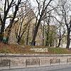 Пороховая башня (1554-1556) ул. Подвальная 4