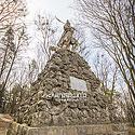 Памятник Бартошу Гловацкому