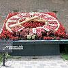 The flower clock, V. Vynnychenko St.