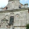 St. Michael Catholic church (1737)