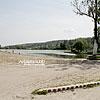 Vynnyky lake