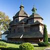 Церква Пресвятої Трiйцi (1720)