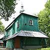 Церква Введення в храм Пресвятої Богородиці (с. Станківці)