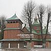 The church in Sholomyn village