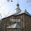 Церква Св. Михаїла в с. Дмитровичі