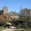 Tustan historic and cultural preserve