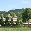 Церковь Собора св. Ивана Крестителя (1890), с. Головецко