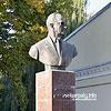 Пам'ятник Ярославу Стецьку