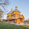 Церква Св. Миколая (1889 р.), с. Гребінці