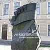 Памятник выдающимся выпускникам Бродовской гимназии