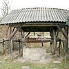 Криниця