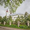 Catholic church of the Holy Spirit (1791-1831, 1910s), Hlynyany village