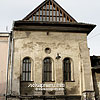 Висока синагога (1556-1563)