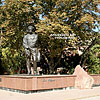 Памятник И. Франко