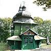 Церква св. Івана Богослова (1803)