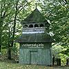 Дзвіниця церкви св. Івана Богослова (XIX ст.)