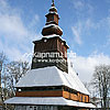 Церковь Рождества Пресвятой Богородицы (1780, 1851)