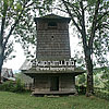 The bell tower of the church of the Holy Spirit