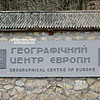 The geographical centre of Europe (the sign in the Hut-Museum)
