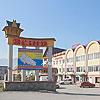 Центр селища