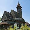 St. Nicholas church (the upper one) with a bell tower (1428, 1600, 1760), Serednye Vodyane village